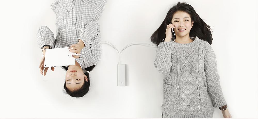 Xiaomi Power Bank (16000 mAh)