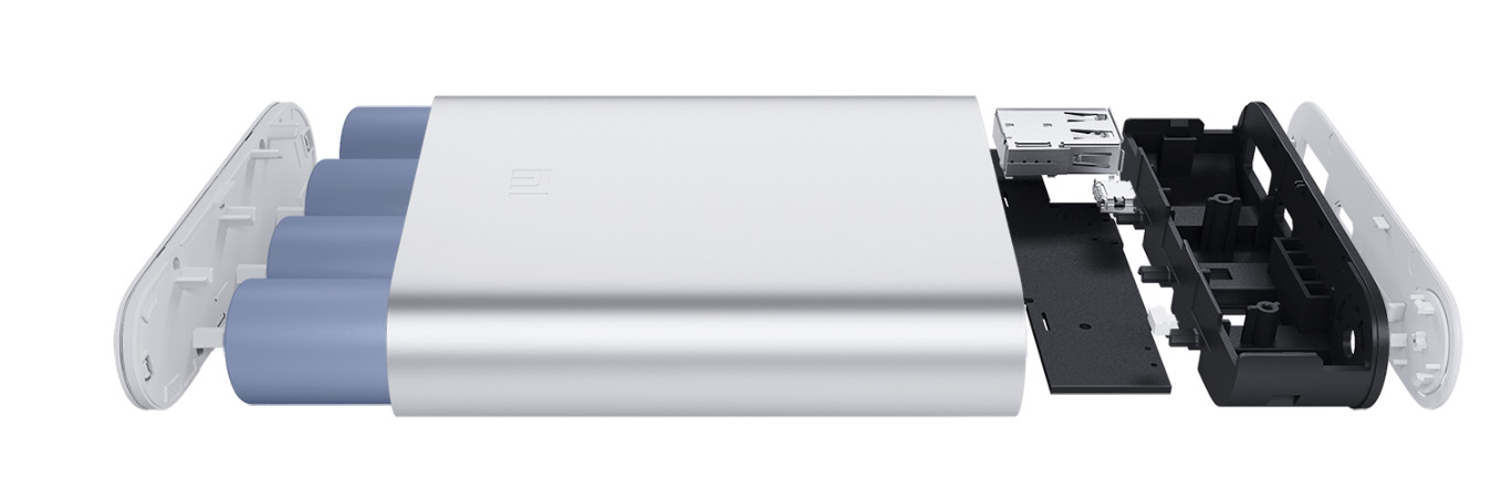Xiami Power Bank (10400 mAh)
